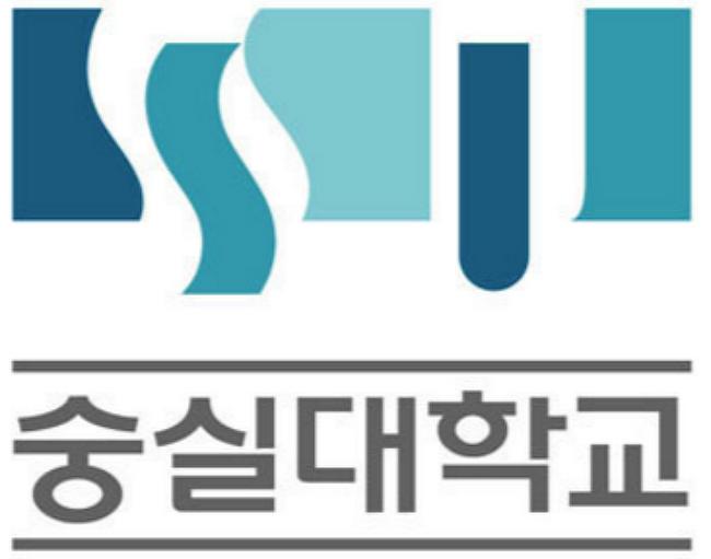 → 숭실대] 2017학년도 숭실대 수시 논술 기출 : 문제