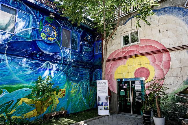 행궁동 문화재생공간 대안공간눈, 수원화성 아이파크 미술관