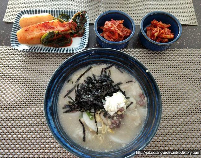 사골떡국 만들기