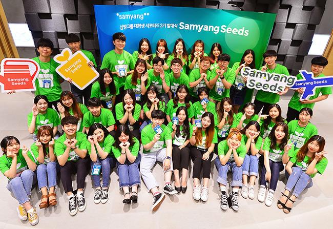 [떼인 흥 찾아드립니다] 삼양그룹 대학생 서포터즈 'Samyang Seeds' 2기 발대식