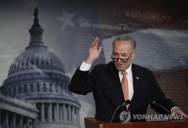 미국 민주당과 자유한국당의 역설