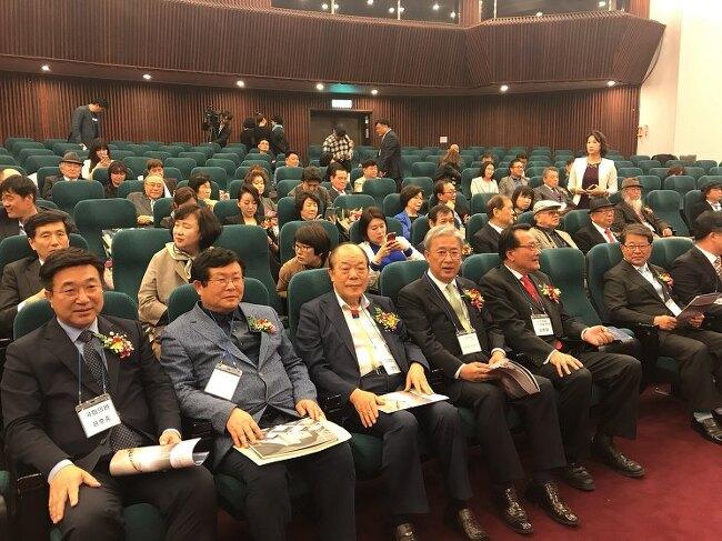 2018 대한민국 프리미엄 인물 대상 시상식 및 국회 의정활동 우수 국회의원 시상식