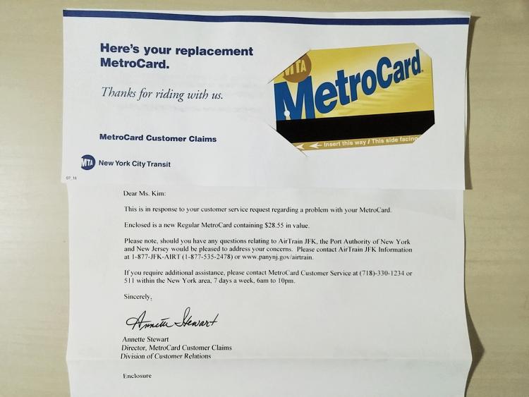 2달만에 손상된 메트로카드 교환받다
