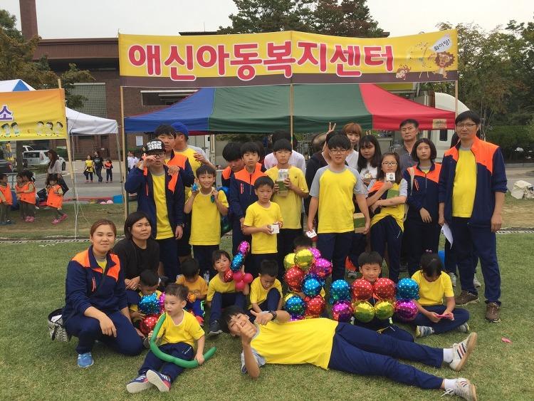 2016년 10월 1일 꿈나무체육대회 :)