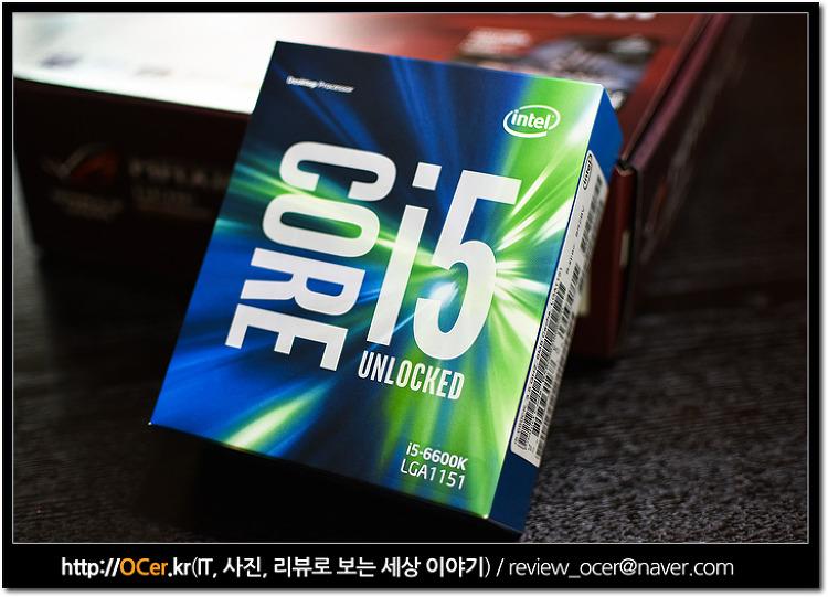 인텔 스카이레이크 i5-6600K CPU 오버클럭 PC 조립 #1