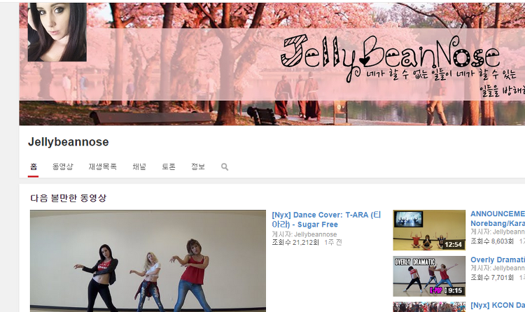 K-pop 춤 추고 유튜브에 올리는 미국 소녀, Jel..