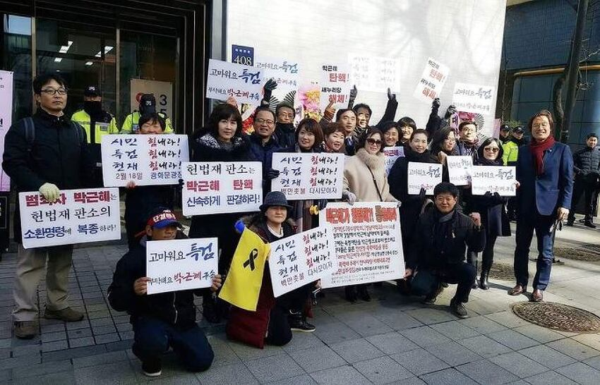 Beautiful arrest : Lee Jae-yong, was arrested on bribery charges.