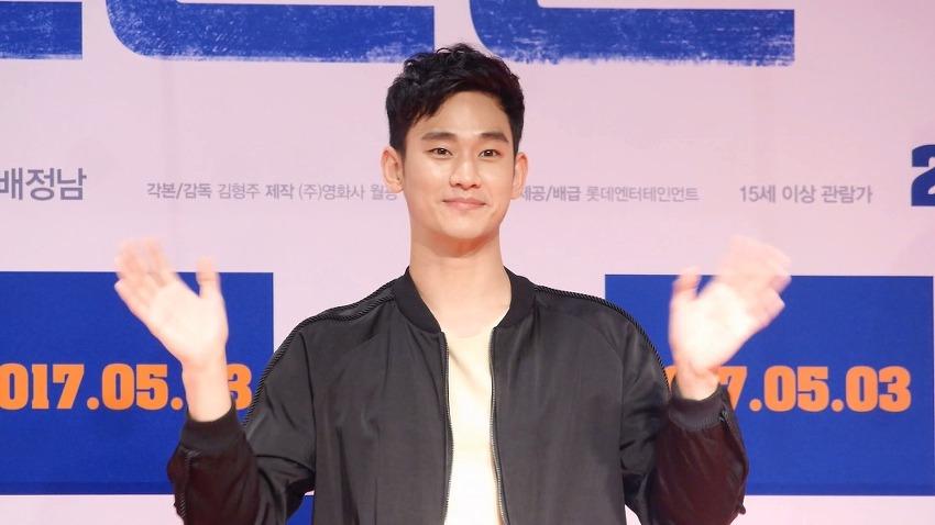 170502 보안관 VIP 시사회 김수현 직캠 by ace