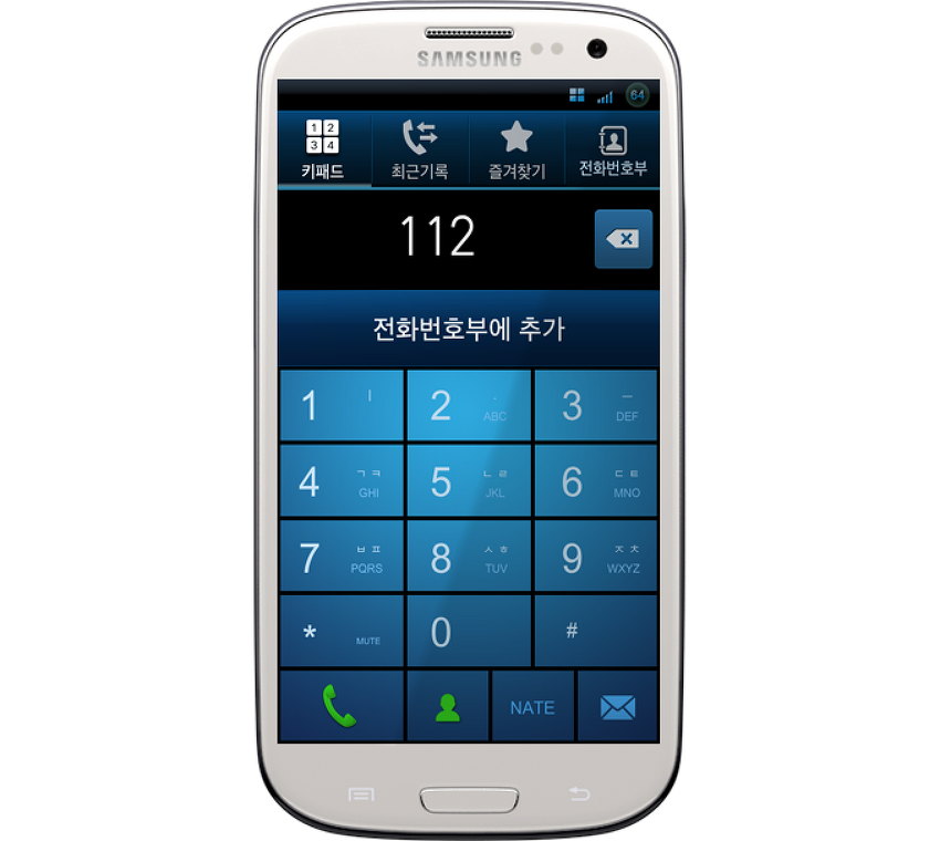 [SK][E210S] Galaxy S3 LTE Pre-Rooted St..