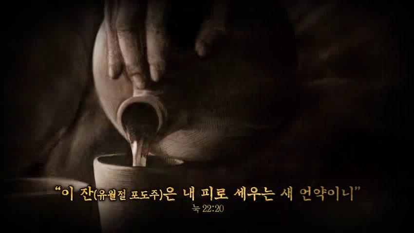 하나님의교회 예언적 다윗의 증표는 새언약 유..