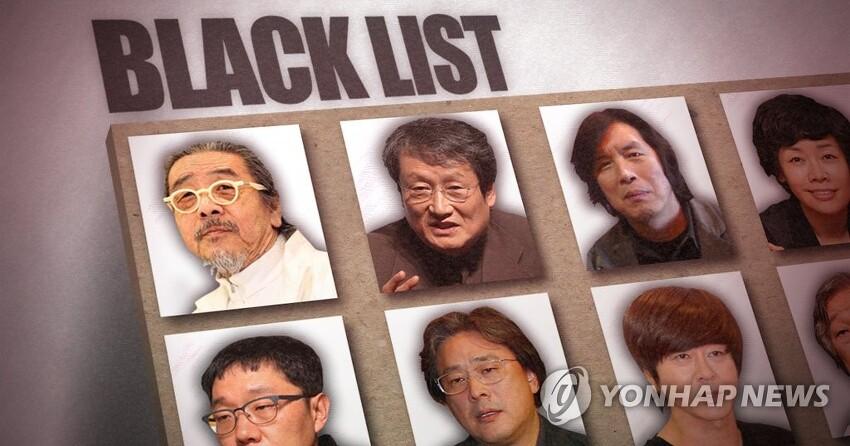 MB 블랙리스트 82명의 이력을 살펴본다(1) - 문화계 6인
