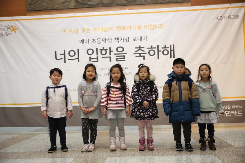 선재의 선물 너의 입학을 축하해_예비 초등학생 책가방 보내기