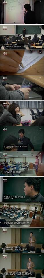 한국 대학교 수업과 미국 대학교 수업