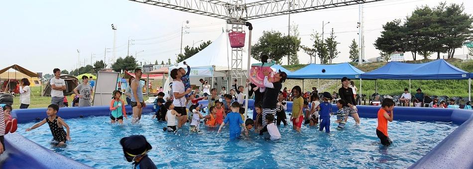 아산 곡교천 야영장 캠핑 페스티벌에 초대합니다!