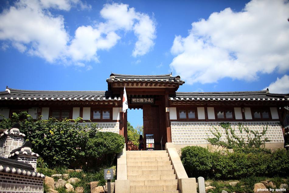 북촌 역사가옥박물관, 백인제가옥 | 서울 가볼만한곳
