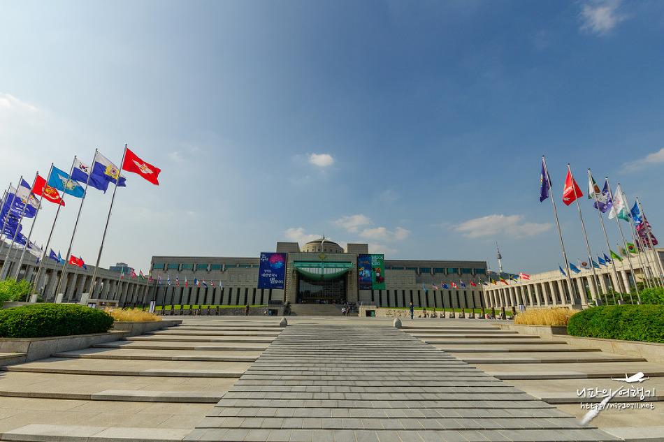 서울 용산 전쟁기념관