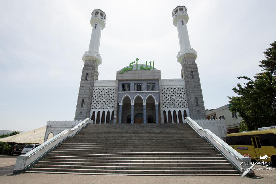 서울 이태원 이슬람 사원