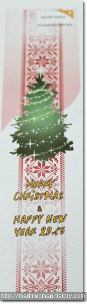 팔레스타인에서 온 성탄 & 새해 인사 카드