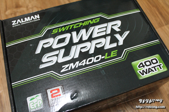 잘만ZM400-le 400w 파워추천, 잘만 컴퓨터 파워
