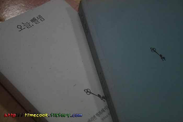에세이 추천 도서, 오늘, 뺄셈, 도서 오늘, 도서 리뷰