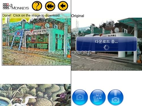 스마트캠 아이폰 어플, 추가기능과 특징들