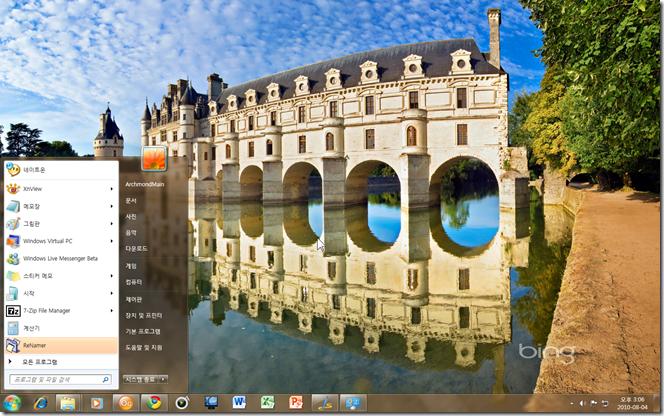 bings_best_3_theme_windows7_01