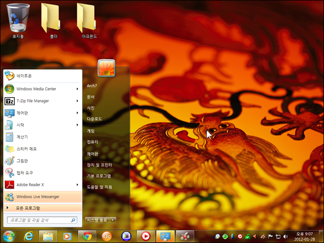 year_of_the_dragon_win7_theme_01