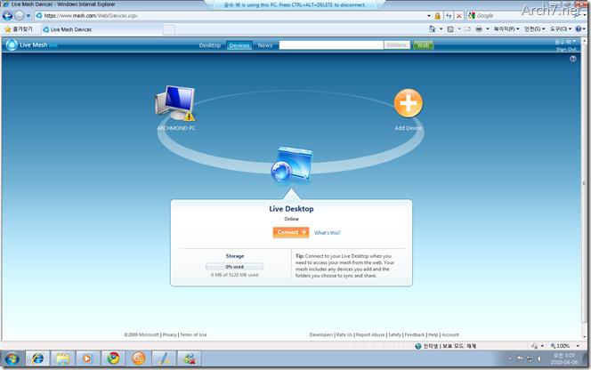 live_mesh_remote_desktop_25