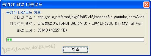 씨브라우저 동영상 다운로드 저장 시작