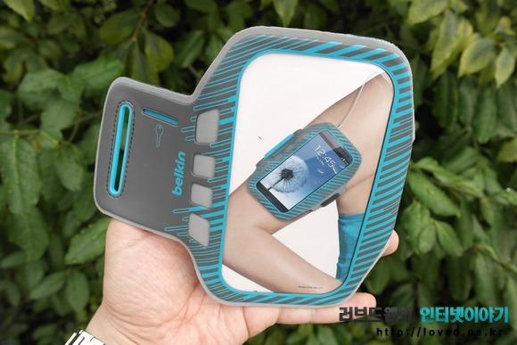 갤럭시S3 벨킨 암밴드 블루