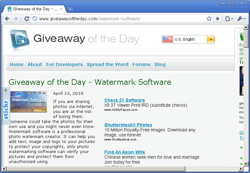 Giveaway of the Day 홈페이지 - 오늘은 Watermark Software 프로그램이 공짜!