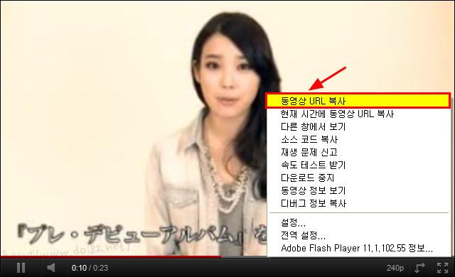 유튜브 동영상 플레이-아이유 일본 진출 소식