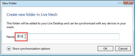 live_mesh_12