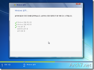 reinstall_windows_7_42