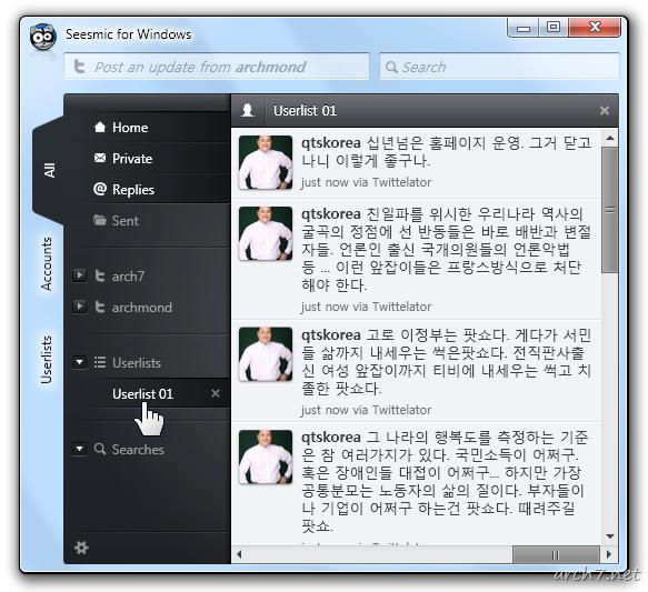 Seesmic_for_Windows_25