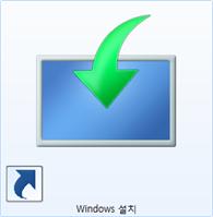 Win8RP_K_installation_99