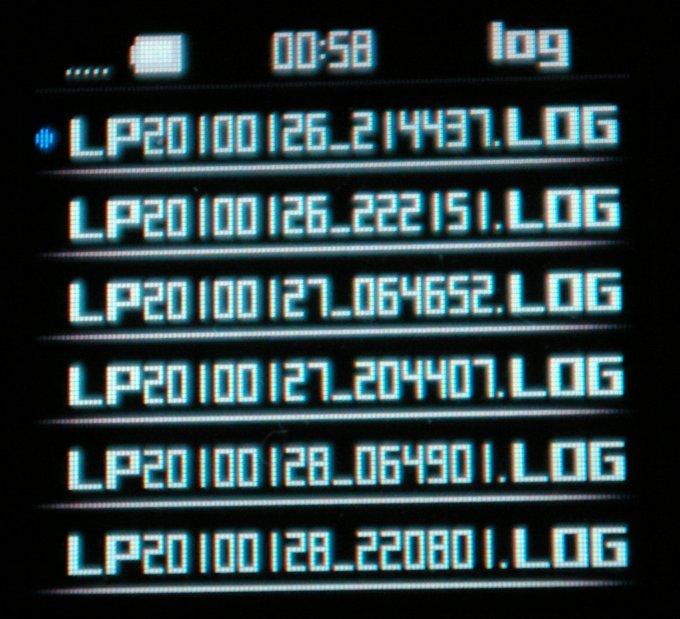 S1에 저장된 로그 파일 리스트