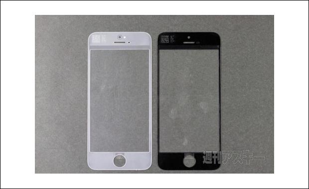아이폰5 디스플레이 전면부 패널 뒷면 모습