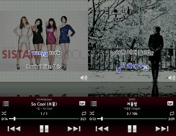 가사지원 폴더별 재생 안드로이드 음악플레이어 어플 씽플레이어(XingPlayer)