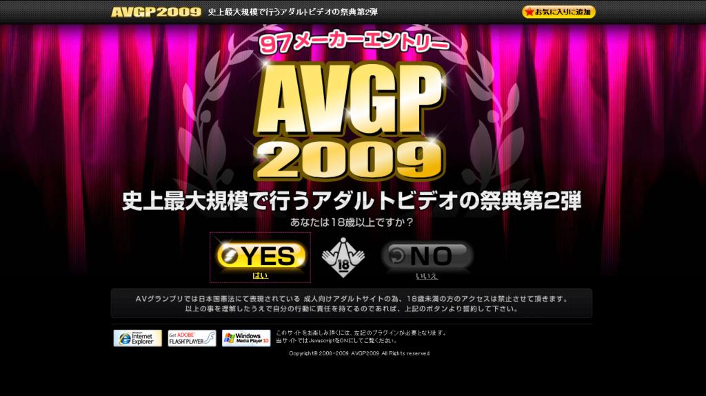 gpa片下载_勇闯AV视界西数AVGP监控硬盘评测