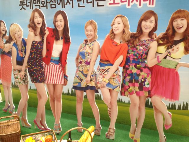 소녀시대 사진 함께찍기
