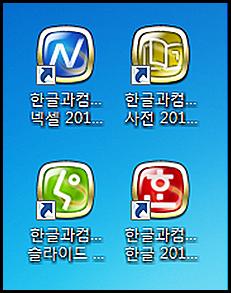 haansoft_office_2010_23
