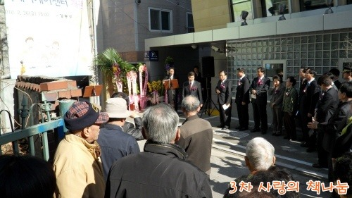 데이케어센터 - 60~80대 치매, 중풍의 어르신을 돌보는 서울 강동구립 쉼터