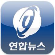 아이폰 연합뉴스 로고
