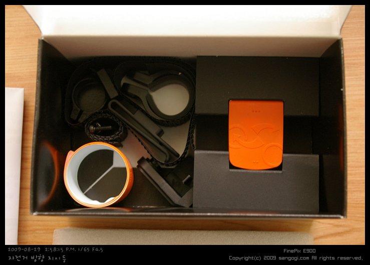 박스 내부의 모습