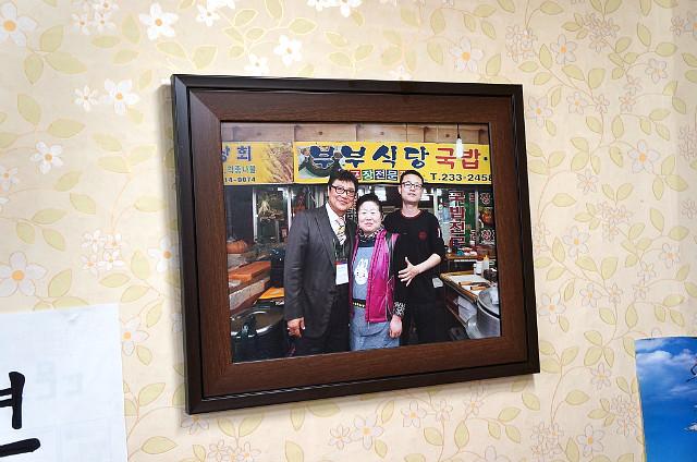 남도 맛집, 전남 맛집, 광주 맛집, 국밥 맛집, 순대 맛집, 머리고기 맛집, 부부식당9