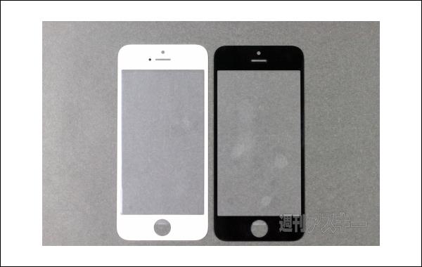 아이폰5 디스플레이 전면부 패널