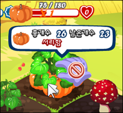 gogo_farm_facebook_social_game_34