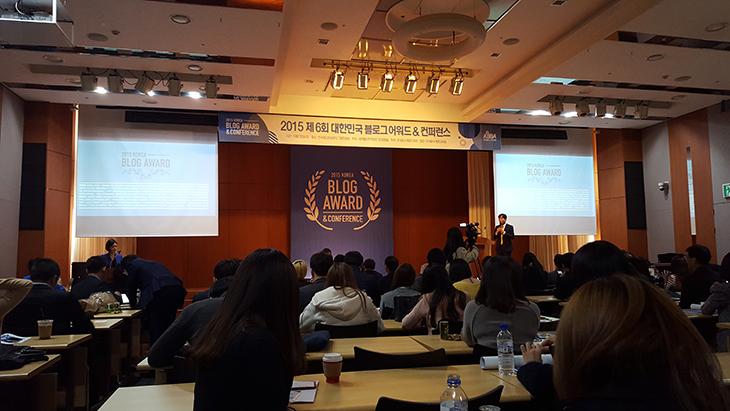 2015 대한민국 블로그 어워드 협회장상 씨디맨