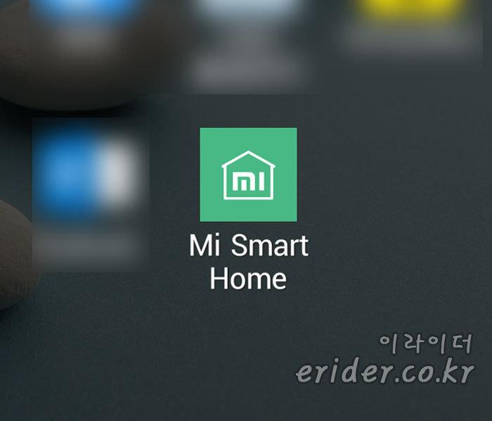 Mi Smart Home로 샤오미 공기청정기 미에어2를 원격제어 해보자